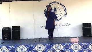 كلمة عن كفالة اليتيم | Kumlea Yatima| Sahla Aboud Rogo