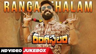 Rangasthalam Video Jukebox   Rangasthalam Back To Back Video Songs   Ram Charan, Samantha   DSP