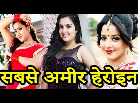 Xxx Mp4 सबसे अमीर हेरोइन The Richest Heroin Amrapali Monalisa Rani Kajal Akshara 3gp Sex
