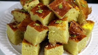 Syrup Cake Eid special/ کیک باقلوا