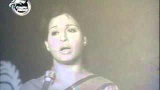 Sabina Yazmin:  Dhukko Amar.