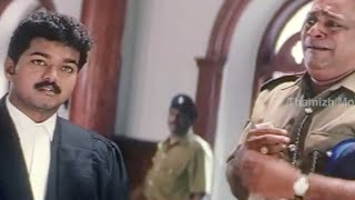 "Vijay Makes Police To Say Sorry -  ""Thamizhan"" Movie Scene"