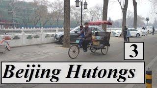 China/Beijing (Beautiful old Beijing Hutongs 3) Part 39