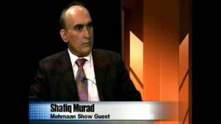 Shafiq Murad interview with Tasleem Elahi Zulfi (1/2)