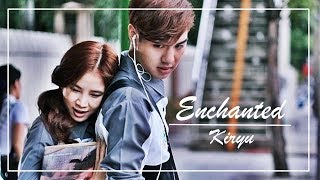 ♛ Enchanted ♛ U-PRINCE Series (Kirun) #ไวท์ฝน