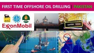 First Time Offshore Oil Drilling in Pakistan | ExxonMobil | Kekra X-1 | Saipem 12000
