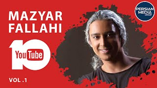 Mazyar Fallahi - Best Songs Vol. 1 (بهترین آهنگ های مازیار فلاحی)