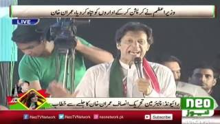Imran Khan Angry On Nawaz Sharif And Ishaq Dar   Raiwind March Jalsa