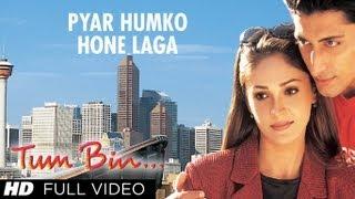 Pyar Humko Hone Laga Full Song   Tum Bin   Priyanshu Chatterjee, Sandali Sinha