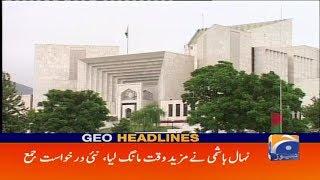 Geo Headlines - 10 AM 24-July-2017