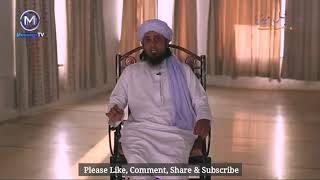 Musht zani - Masturbation Gair fitri tareeqe se lazzat hasil karna- Mufti Tariq Masud DB