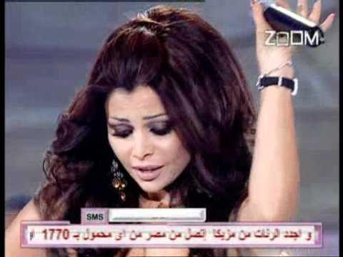 Haifa Wehbe Herbana