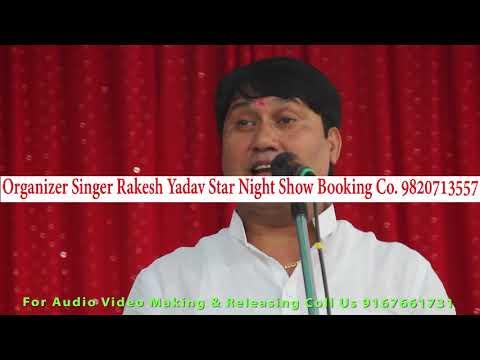 Xxx Mp4 2018 Live Birha Song Singer Vijay Lal Yadav Super Hit Devigeet Desh Bhakti Song 3gp Sex