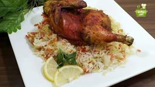 اسهل واطيب مندي دجاج بالفرن || مطبخ افنان