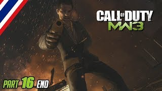 BRF - Call of Duty : Modern Warfare 3 [Part 16] END