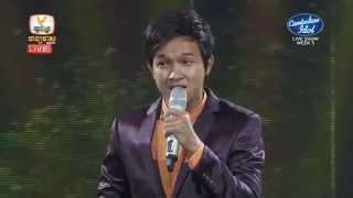 Cambodian Idol   Live show   Week 05   អ៊ាម វន្នី   កុលាបមាសបង