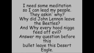 The Game - My Life Ft. Lil Wayne Lyrics (Dirty)