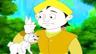 Akbar Birbal Marathi Animated Story, Gadhav Kon - Part 19