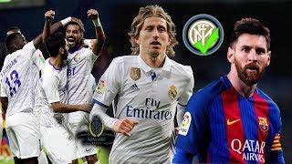 مفاجأة ميسي يقترب من الدوري الإيطالي | مودريتش يرد على سيميوني | فوز العين وريال مدريد والسيتي