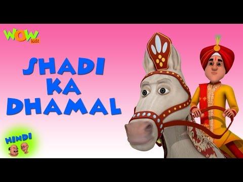 Shadi Ka Dhamal - Motu Patlu in Hindi - 3D Animation Cartoon for Kids -As seen on Nickelodeon