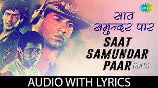 Saat samundar paar with lyrics | सात समुन्दर पार के बोल | Udit Narayan | Vishwatma | HD Song