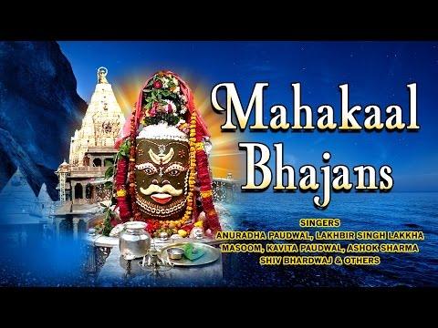Xxx Mp4 Mahakaal Bhajans I ANURADHA PAUDWAL LAKHBIR SINGH LAKKHA KAVITA I Full Audio Songs Juke Box 3gp Sex