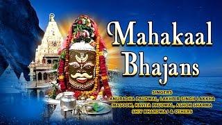 MAHAKAAL BHAJANS  BY ANURADHA PAUDWAL, LAKHBIR SINGH LAKKHA, KAVITA I FULL AUDIO SONGS JUKE BOX