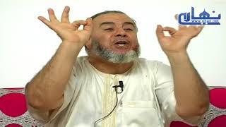 الشيخ عبد الله نهاري انا امراة طلقت و اصبحت مدمنة على العادة السرية، ما العمل ؟