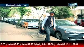 ازاي يبقى عندنا رصيف في مصر نقدر نمشي عليه بآمان وميكونش مكسر .. فكر بره الصندوق
