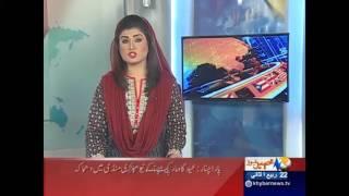 Khyber News Headlines 09:00 AM - 21 January 2017
