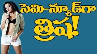 Actress TRISHA Semi-NUDE scenes in MOHINI Movie? | Latest Horror Movies | Top Telugu Tv