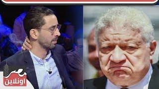 رد مرتضي على اهانته وثوره سيد عبد الحفيظ وردود افعال المصرين