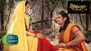 (Video) Ram & Sita's Romantic Scene | Siya Ke Ram | Star Plus