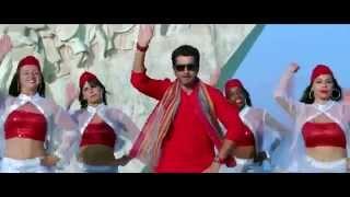 Bachchan Kolkata Bangla Movie Title Song  John Sristy