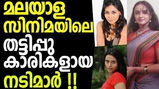 The Cheating Actresses of Malayalam Cinema