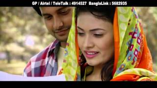 Baazi | Belal Khan | Bangla New Song 2015