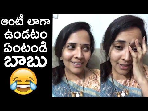 Anasuya Bharadwaj About Her Age | Anasuya Instagram Live | TFPC
