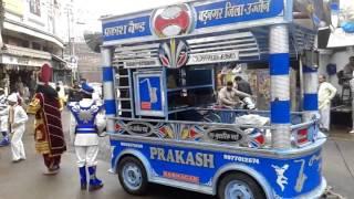 Prakash band jain shamaj barnagar 9826575236