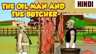 Akbar And Birbal - The Oil Man & The Butcher - Animated Hindi Stories For Kids
