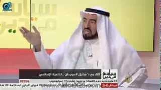 """لقاء د.طارق السويدان عبر سياسة في دين"""" على قناة الجزيرة مباشر عن أحداث مصر ومستقبل الثورة 18-2-2014"""