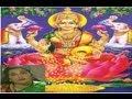 Download Maha lakshmi ki katha namo mahalakshmi by anuradha paudwal i shubh deepawali