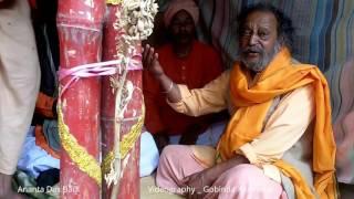 একমুখে কৃষ্ণনামে সাধ মেটেনা সই _ Ananta Das Baul