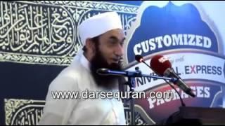 Hazrat Umar RA or Abu Bakar RA ki Shan  -  Maulana Tariq Jameel