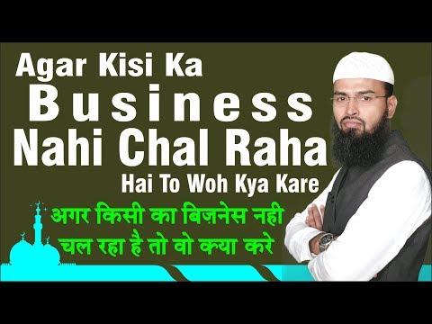 Xxx Mp4 Agar Kisi Ka Business Nahi Chal Raha Hai To Woh Kya Kare By Adv Faiz Syed 3gp Sex