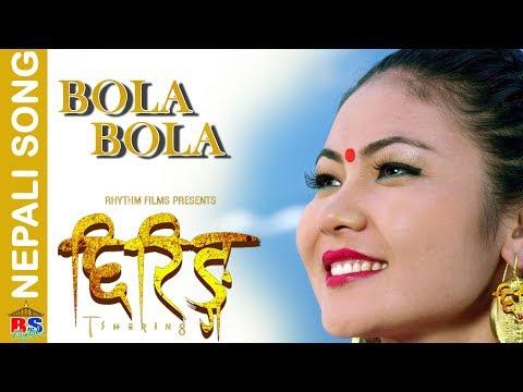 Xxx Mp4 Bola Bola TSHERING New Movie Song 2018 By Sunita Thegim Ft Nima Rumba Yash Kumar Kamana 3gp Sex