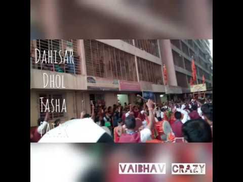 Dahisar East dhol tasha patak,19/2/17 shivraje na manacha mujra