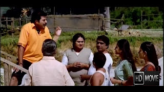 Malayalam Full Movie | Megastar Mammootty Movie | Super Hit Family Entertainer |  HD Quality | Movie