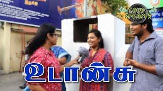 Kabali Udanceu | Loud Speaker Episode - 4 | Madras Central