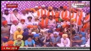 Dastar Muqabla At Baba Jeevan Singh Gurduara Angarh Amritsar