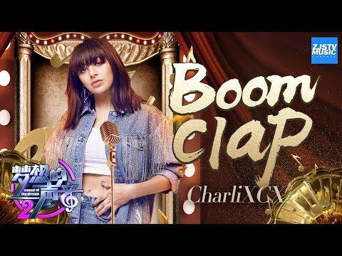 Xxx Mp4 CLIP Charli XCX《Boom Clap》《梦想的声音2》EP 12 20180119 浙江卫视官方HD 3gp Sex
